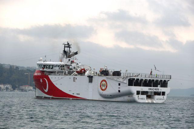 Oruc Reis: Πραγματοποίησε νέα στροφή 180 μοιρών την ώρα που η ΕΕ συζητά για τις τουρκικές προκλήσεις | tovima.gr