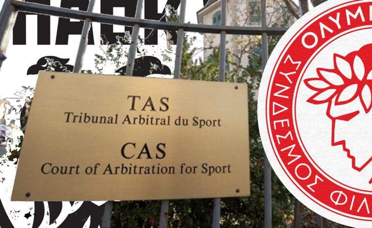 To CAS αναγνώρισε το τεκμήριο νομιμότητας της απόφασης της ΕΕΑ | tovima.gr