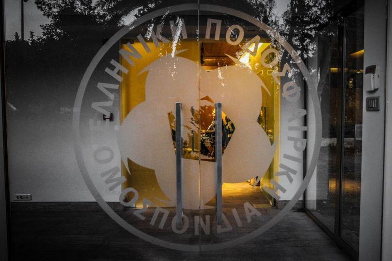 ΕΠΟ : Τη Δευτέρα η κλήρωση για την έδρα των μπαράζ | tovima.gr