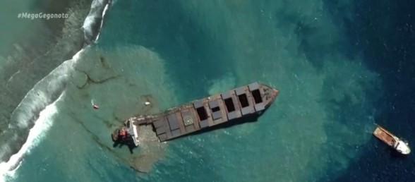 Οικολογική καταστροφή στον Μαυρίκιο – Κόπηκε στα δύο φορτηγό πλοίο που προσάραξε | tovima.gr