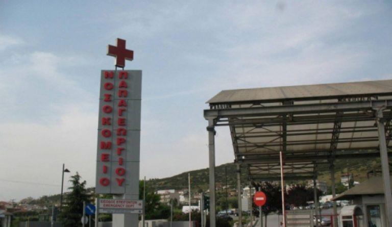 Κορωνοϊός: Θετικοί 9 εργαζόμενοι στο νοσοκομείο Παπαγεωργίου | tovima.gr