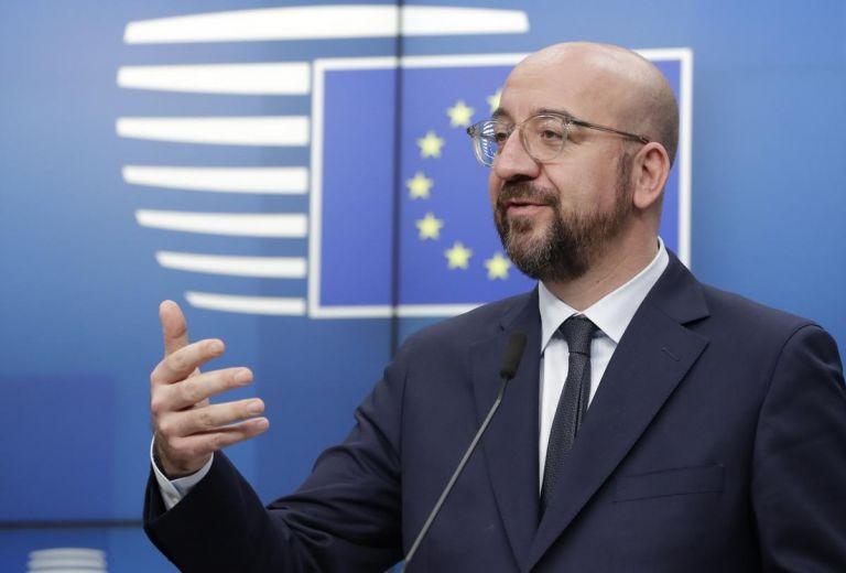 Σαρλ Μισέλ: Σύνοδος Κορυφής για την Αν. Μεσόγειο στις 24-25 Σεπτεμβρίου | tovima.gr