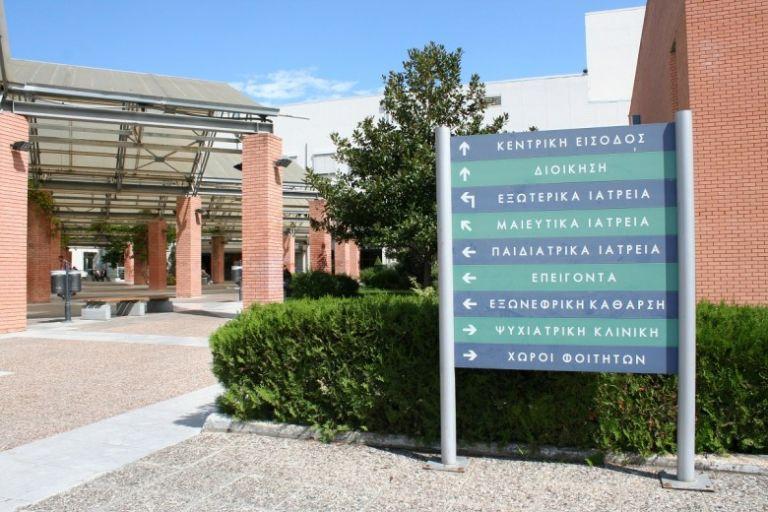 Θετικοί στον κορωνοϊό εργαζόμενοι στο νοσοκομείο «Παπαγεωργίου» | tovima.gr