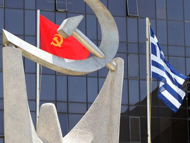 Κορωνοϊός: Για επικίνδυνη διαχείριση της πανδημίας εγκαλεί την κυβέρνηση το ΚΚΕ | tovima.gr