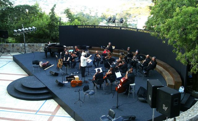 Ακυρώνονται τα φεστιβάλ και οι εκδηλώσεις του δήμου Πάτμου | tovima.gr