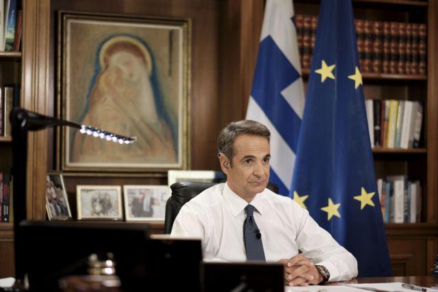 Στην τελική ευθεία η επικύρωση των συμφωνών για τις ΑΟΖ με Ιταλία και Αίγυπτο | tovima.gr
