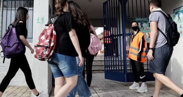 Πρώτο κουδούνι στα σχολεία και με μάσκες | tovima.gr