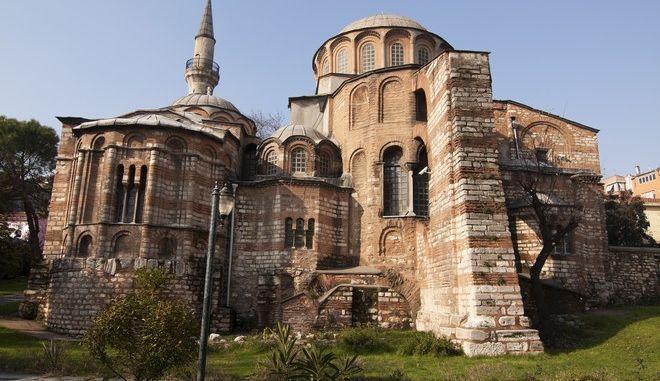 Τουρκία: Ιδιοκτησία μας η Μονή της Χώρας όπως η Αγία Σοφία | tovima.gr