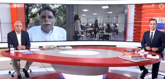 Βατόπουλος στο MEGA: Η μάσκα θα μπει στο πλαίσιο της εκπαιδευτικής διαδικασίας | tovima.gr