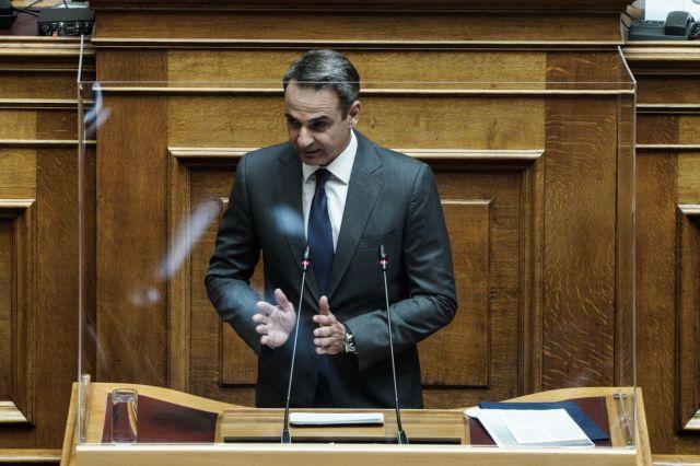 Απευθείας η ομιλία Μητσοτάκη για τις συμφωνίες για ΑΟΖ | tovima.gr