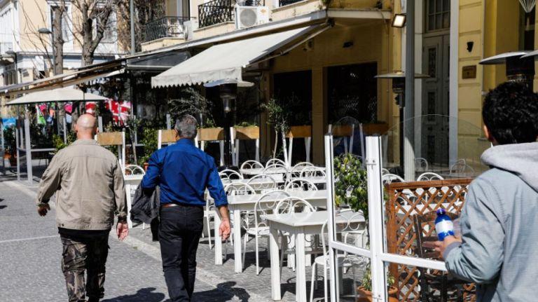 Μέτρα – οξυγόνο σε επιχειρήσεις και ανέργους – Τι περιλαμβάνει το τρίτο πακέτο   tovima.gr