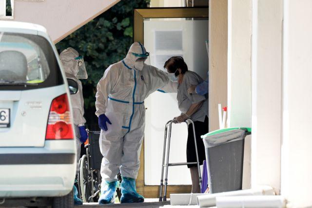 Τα μέτρα προστασίας για οίκους ευγηρίας – Δηλώσεις Μιχαηλίδου | tovima.gr