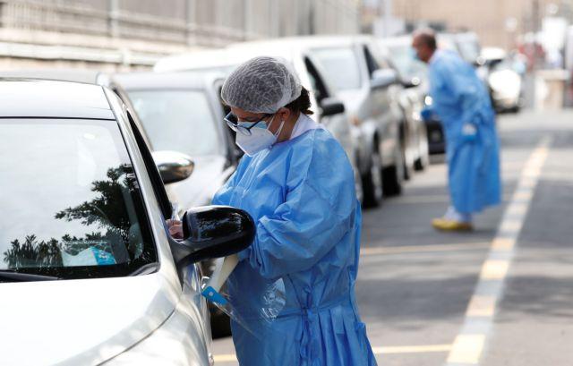 Κοροναϊός – Ιταλία : 1.462 κρούσματα, 9 νεκροί σε ένα  24ωρο | tovima.gr