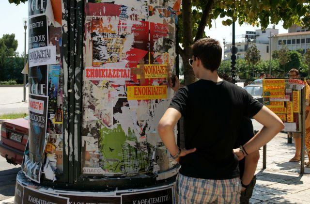 Φοιτητική κατοικία: Περισσότερα σπίτια αλλά με ενοίκια «φωτιά» | tovima.gr