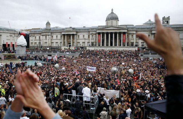 Λονδίνο: Συγκέντρωση αρνητών του κορωνοϊού | tovima.gr