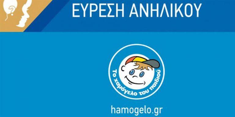 Αίσιο τέλος στην περιπέτεια της 15χρονης από την Κυπαρισσία   tovima.gr