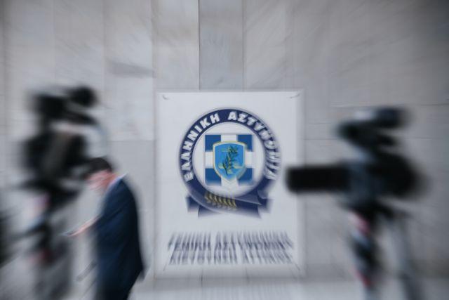 H έκθεση για τη διαφθορά στην ΕΛ.ΑΣ. και στο Δημόσιο | tovima.gr