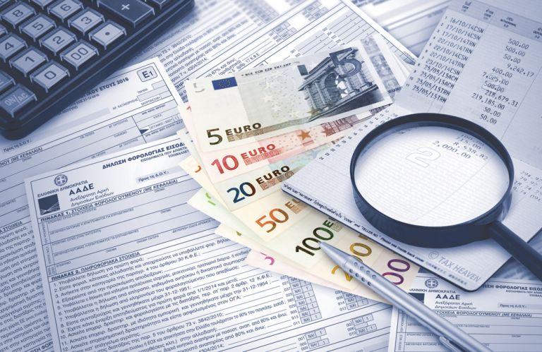 ΑΑΔΕ: Ενημέρωση για τις δόσεις που πρέπει να καταβληθούν βάσει της μειωμένης προκαταβολής φόρου   tovima.gr