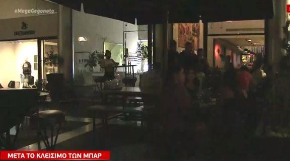 Ανησυχία για τον συγχρωτισμό στις πλατείες | tovima.gr