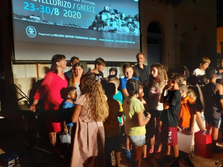 Καστελλόριζο 2020 : Πολιτισμός με έμφαση στο παιδί   tovima.gr