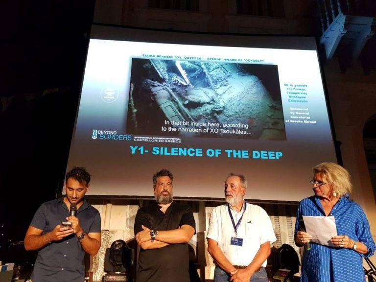 Φεστιβάλ Καστελλορίζου: Βραβείο «Οδυσσέας» στο ντοκιμαντέρ «Στη σιωπή του βυθού» | tovima.gr