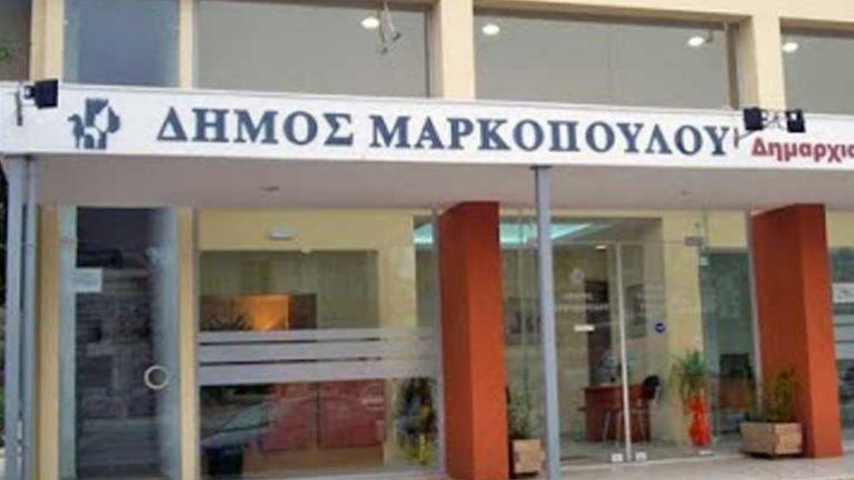 Κορωνοϊος: Έκλεισε το δημαρχείο Μαρκοπούλου εξαιτίας κρουσμάτων – Θετικός και αντιδήμαρχος | tovima.gr