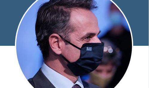 Με μάσκα στα social media ο Κυριάκος Μητσοτάκης - Ειδήσεις - νέα - Το Βήμα Online