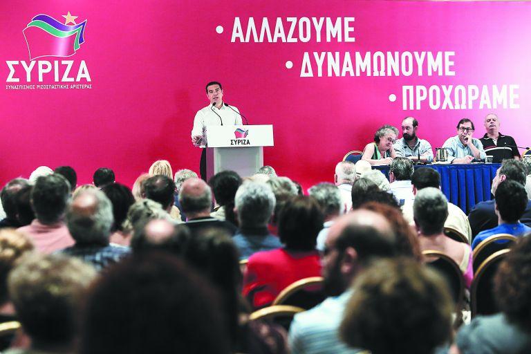 Σκηνικό παράλυσης στον ΣΥΡΙΖΑ – Ποιες αλλαγές ετοιμάζει ο Τσίπρας | tovima.gr