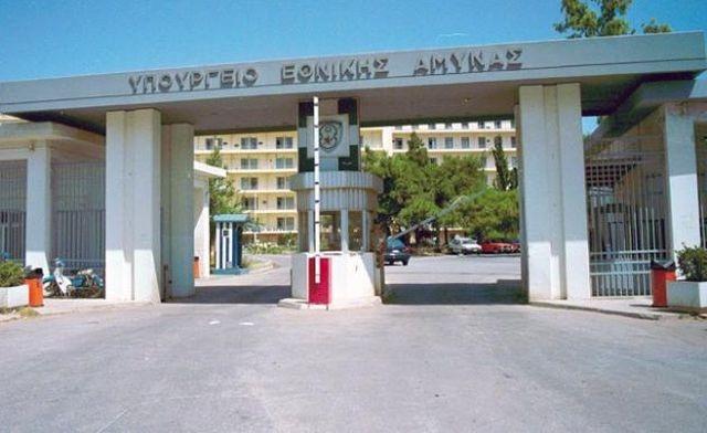 Αθήνα απαντά σε Άγκυρα για το Καστελόριζο | tovima.gr