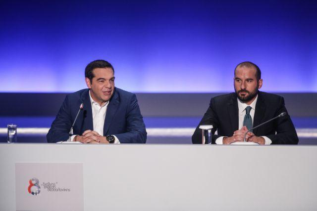 ΣΥΡΙΖΑ : Ο Τσίπρας προτείνει Τζανακόπουλο για γραμματέα   tovima.gr