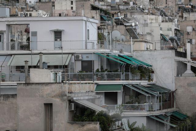Πώς θα σωθεί η πρώτη κατοικία – Τι προβλέπει ο νέος Πτωχευτικός   tovima.gr