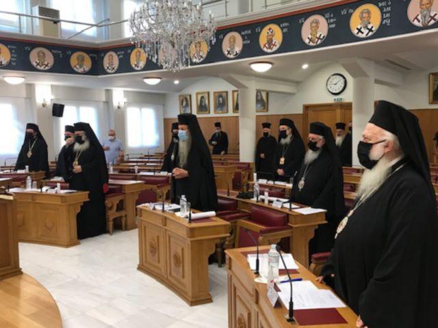 Ιερά Σύνοδος : Με μάσκες οι Μητροπολίτες στη συνεδρίαση   tovima.gr