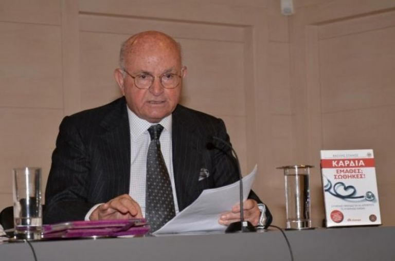 Πέθανε ο Ευτύχιος Βορίδης, πρώην πρόεδρος της Εθνικής Λυρικής Σκηνής | tovima.gr