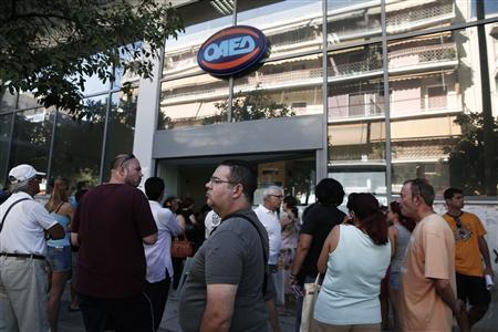 Eurostat : 7,9% ανεργία στην Ευρωζώνη τον Ιούλιο – 17% στην Ελλάδα τον Μάιο | tovima.gr