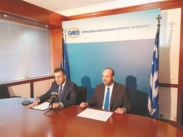 Συναγερμός για την ανεργία – Τι μέτρα ετοιμάζει η κυβέρνηση | tovima.gr