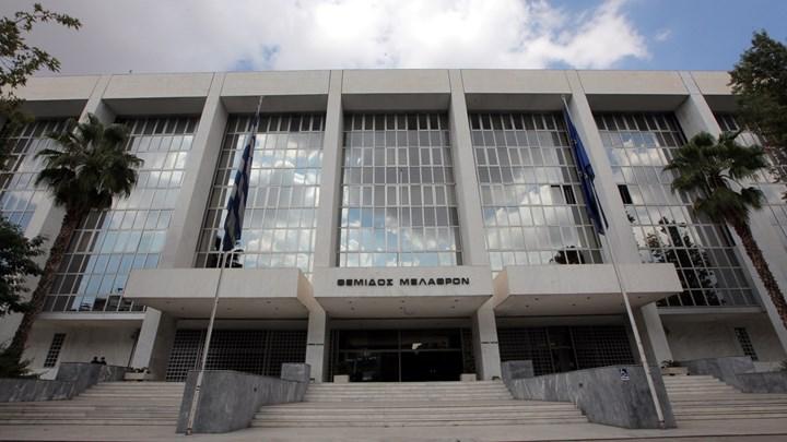 Γιατί η ΕΛΑΣ ζητά έκτακτα μέτρα ασφαλείας στο Εφετείο Αθηνών – Τι φοβάται | tovima.gr