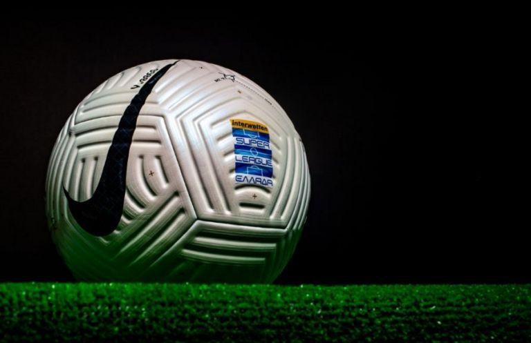 Αυτή είναι η νέα μπάλα της Super League για τη σεζόν 2020/21 | tovima.gr