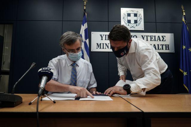 Ποιος καθηγητής θα αντικαταστήσει τον Τσιόδρα στην ενημέρωση | tovima.gr