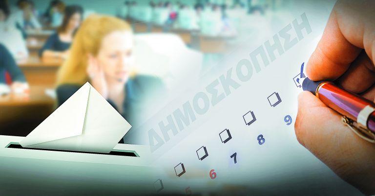 Δημοσκόπηση ΝΕΑ Σαββατοκύριακο: 17 μονάδες μπροστά η ΝΔ από τον ΣΥΡΙΖΑ | tovima.gr