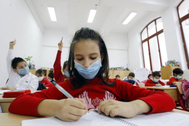 Πόσο αποτελεσματική είναι η χρήση μάσκας από τους μαθητές – Ανησυχούν οι δάσκαλοι | tovima.gr