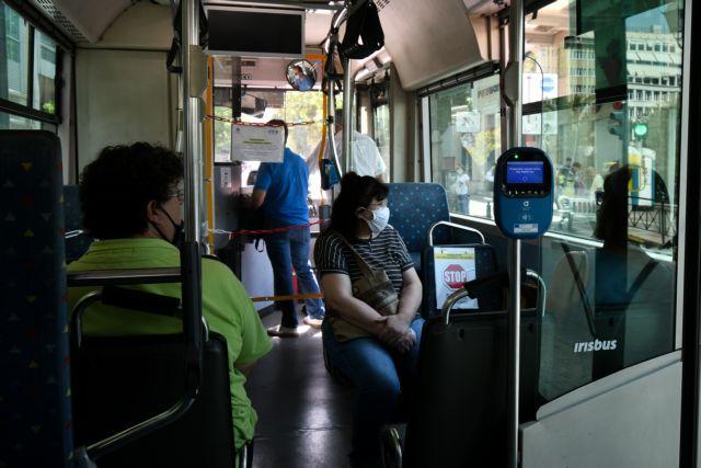Κορωνοϊός: Πρόστιμα για μη τήρηση των μέτρων και της χρήσης μάσκας | tovima.gr