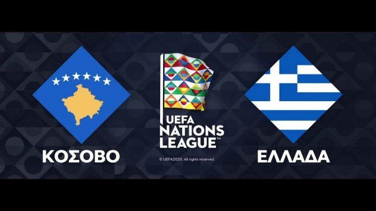 Live: Κόσοβο – Ελλάδα   tovima.gr