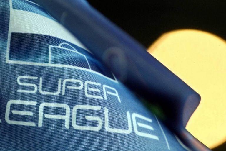 Η Superleague ανακοίνωσε το πρόγραμμα της πρεμιέρας | tovima.gr