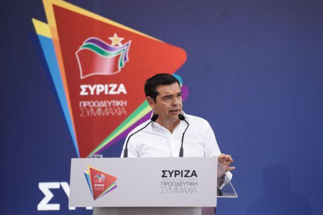Με την ομιλία Τσίπρα ξεκινά η συνεδρίαση της Κ.Ε. ΣΥΡΙΖΑ | tovima.gr