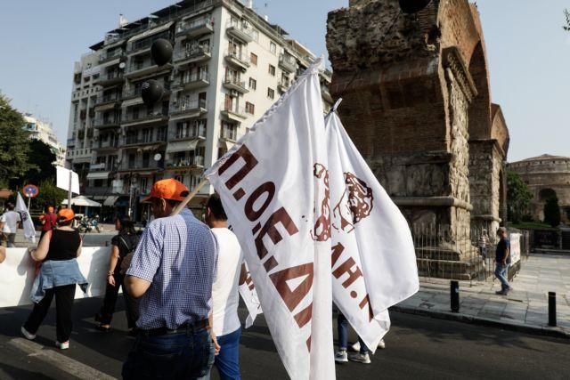 ΠΟΕΔΗΝ: Παναττική στάση εργασίας και πορεία στο υπ. Εργασίας | tovima.gr