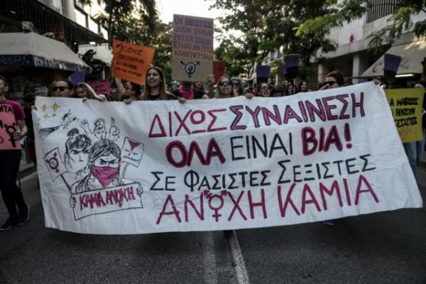 Γ.Γ. Ισότητας : Καμία ανοχή στη βία, στο σεξισμό και στα πρότυπα που τα προάγουν | tovima.gr
