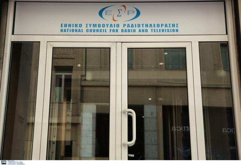 ΕΣΡ: Σχηματίσθηκε φάκελος μετά το χυδαίο σχόλιο στο «Big brother» – Περισσότερες από 200 οι καταγγελίες | tovima.gr