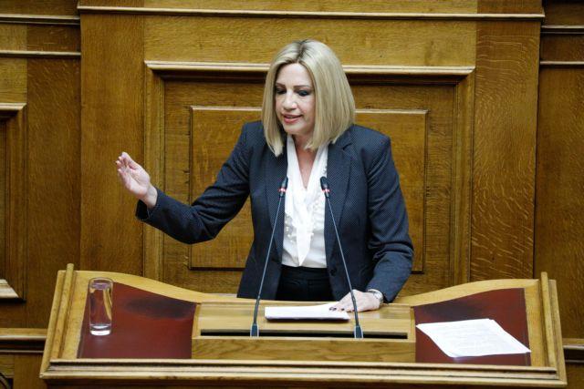 Στη Βουλή το Big Brother – Τι είπε η Γεννηματά για το σχόλιο περί βιασμού   tovima.gr