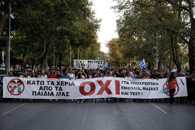 Αρνητές της προόδου   tovima.gr
