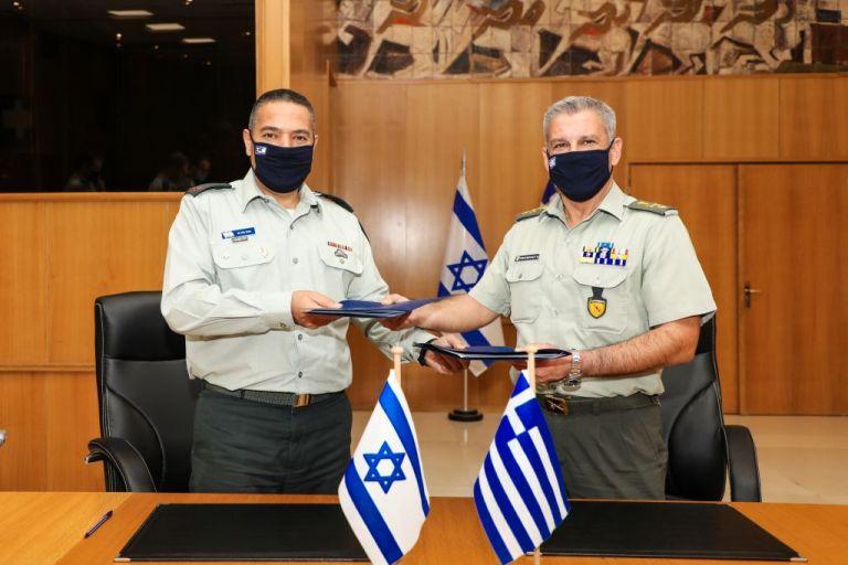 Υπογραφή στρατιωτικής συνεργασίας Ελλάδας – Ισραήλ για το 2021 | tovima.gr